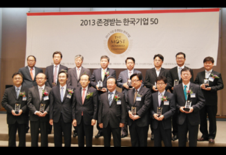 Samsung C&T, One of the 50 Most Admired Companies in Korea, 2013 by Fortune Korea