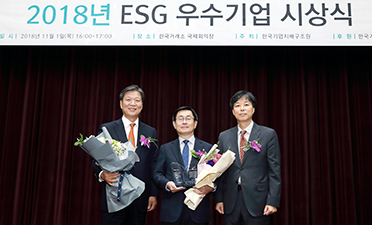 Samsung C&T Listed in the DJSI World Index and Selected as Best Company in the ESG Evaluation