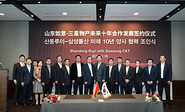 Samsung C&T Signs an Agreement on 10-year Cooperation with Shandong Ruyi Group