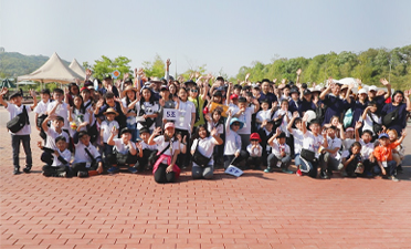 "Samsung C&T Holds ""Walk Together"" Event at the DMZ"