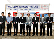 Groundbreaking for Sol-Luce Jindo photovoltaic power plant  (3MW)