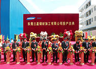 Opened Donggwan Coil Center in China