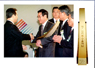 Received USD 15 billion Export Tower Award on the 35th National Export Day