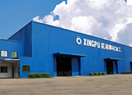 Completed construction of Shende Coil Center in China