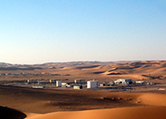 Signed contract for development of onshore oil field in Algeria