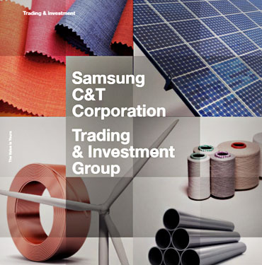 Samsung C&T Trading & Investment Group English brochure